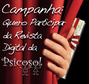 cortina_lateral2.png